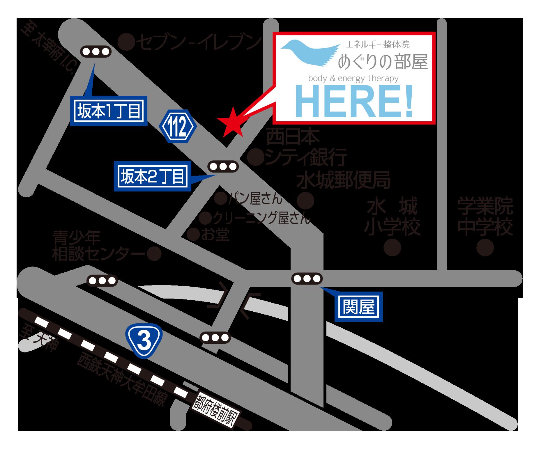 meguri-map